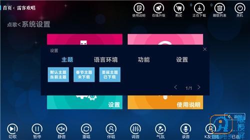 """""""雷石点歌机""""石家庄文娱电子与金回电子诚挚合作.jpg"""