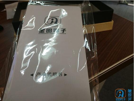 金致KTV小墙板S-113拆箱评测(金属边框高档时尚).jpg