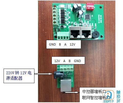 JHDL15欧式门牌灯布线说明.jpg