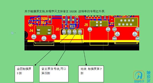 TS-ZK580音王-A中控使用说明.jpg