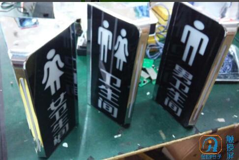 金致三角门牌灯应用五星酒店案例.jpg