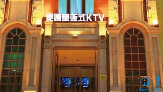KTV装修与原建筑风格及周围店面协设.jpg