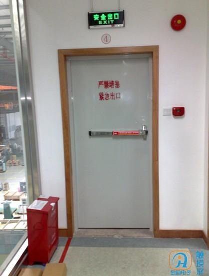 KTV消防应设立好安全通道好逃生.jpg