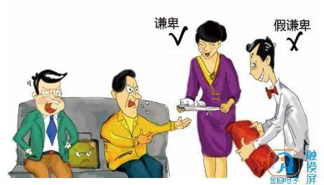 KTV服务技巧让客人转怒为喜.jpg