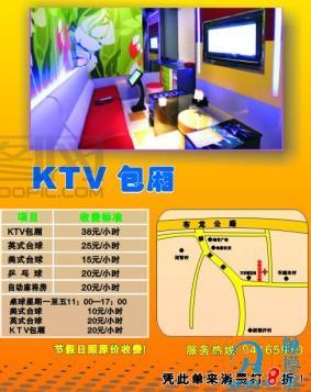 如何正确的管理KTV宣传用品.jpg