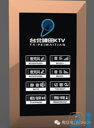 KTV小墙板.jpg