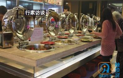 KTV自助餐食物货架摆放七成温馨提示少浪费.jpg