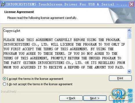 触摸屏驱动安装说明书
