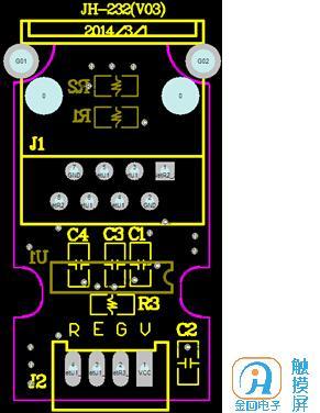 音创5H点歌机用触摸屏配什么转接线.jpg